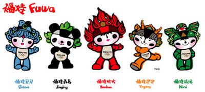 Photo_mascot_bg_01