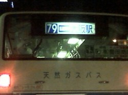 Pa0_0684